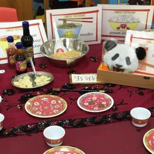 Chinese Restaurant Opens at Children 1st @ Sheffield